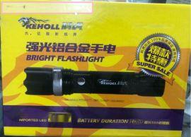 西安科虎可充電強光手電筒