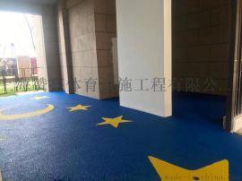 昭通透气型塑胶跑道球场材料源头厂家批发无中间商