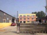 昌平A级JS防水砂浆厂家