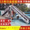 工業輸送帶 設計順槽膠帶輸送機 六九重工 廠家直銷
