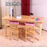 木质儿童桌椅,幼儿园桌椅厂家,儿童桌椅家具