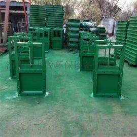 龍騰環保專業生產給煤機斜插式插板閥