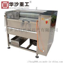 商用洗土豆机,马铃薯清洗设备,洗小土豆机