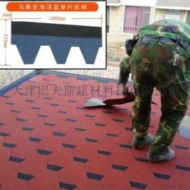 西宁沥青瓦自粘油毡瓦防水玻纤瓦屋顶瓦厂家