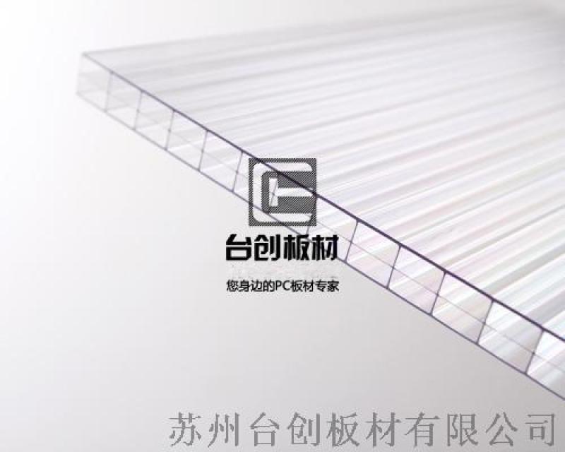 銅山鄉高邑鄉透明pc耐力板pc板材 鑽石顆粒耐力板