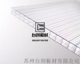 铜山乡高邑乡透明pc耐力板pc板材 钻石颗粒耐力板