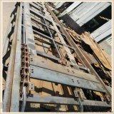 废铁输送机 煤炭板链输送机 六九重工 不锈钢链式输