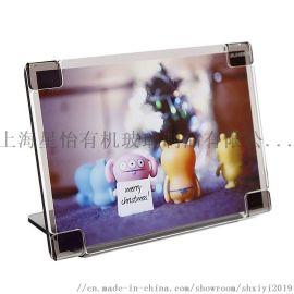 专业亚克力展示架生产厂家 上海实力雄厚厂家直销 亚克力相框
