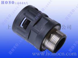 金属螺纹尼龙快速软管直接头 金属螺纹塑料软管接头