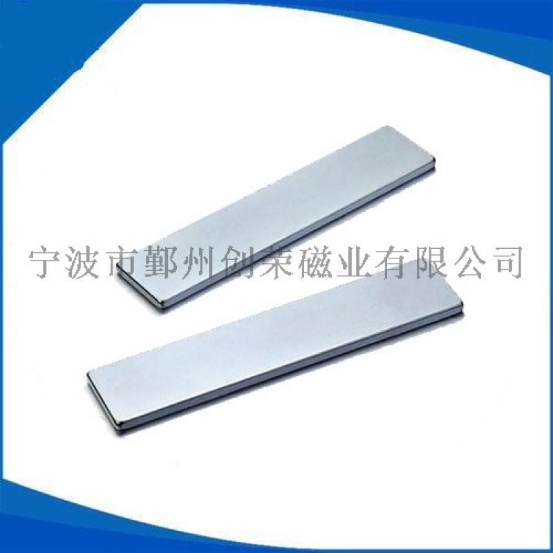 專供直線電機方塊磁鐵