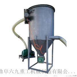 粮食气力吸灰机 气力吸灰机石膏粉 六九重工 负压粉