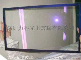 力科 光电钢化玻璃厂 AR玻璃