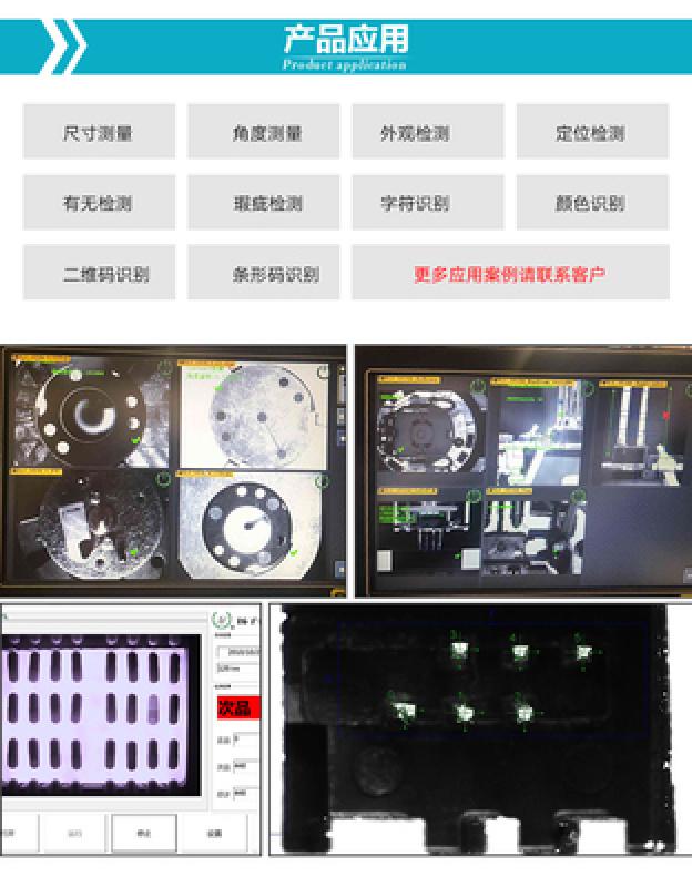 温州光学CCD在线检测设备 电动梳在线检测系统