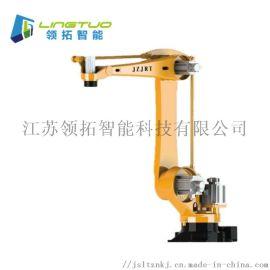 四轴机器人JZJ50B-230