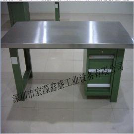防静电工作台、不锈钢包木板工作台,工作台厂家