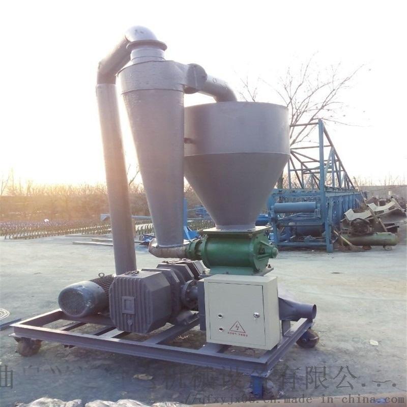粮仓装车设备 移动谷物吸粮机软管气力 六九重工 风