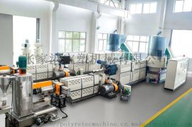 直銷塑料袋編織袋造粒機 pp顆粒造粒機