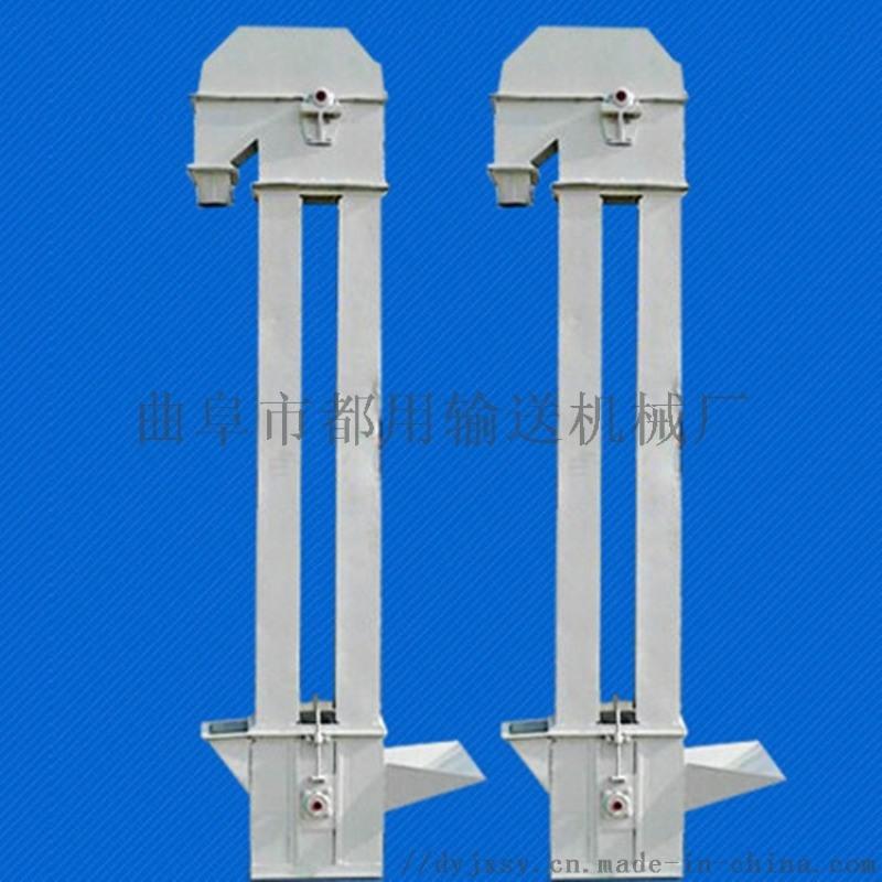 环链斗提机 环链式斗提机安装 LJXY 垂直翻斗式