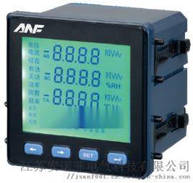 諧波測量儀表 智慧多功能測控儀表