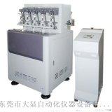 東莞橡膠變質動態疲勞試驗機