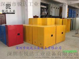 防爆柜实验室化学品存放柜 安全柜 易燃液体防火柜
