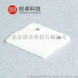 氧化鋯 氮化鋁 CIM注射成形製品 定製加工