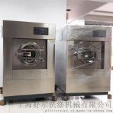 上海水洗機生產工廠,全自動懸浮變頻洗脫一體機