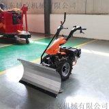 手扶式堆雪機 多功能剷雪掃雪車 積雪清雪機 捷克