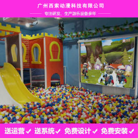 淘气堡儿童互动投球亲子游戏AR墙面投影3D投影砸球AR互动投影