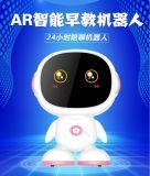 早教机器人_早教机器人厂家_7寸屏幕机器人