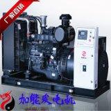 江西於都1300kw韓國大宇發電機組廠家直銷