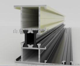 铝合金型材-隔热断桥合-框料.