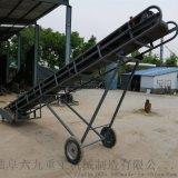 农业装卸物料V型加厚输送机Lj8两相电移动式皮带机