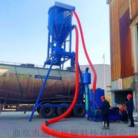 气力吸灰机 自吸式散水泥装车设备 粉煤灰清库吸料机