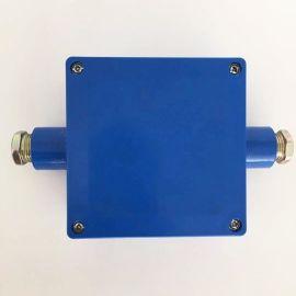 供应煤矿接线盒JHH2矿用低压通讯本安电路用接线盒