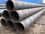 常德给水螺旋钢管_排水螺旋焊管现货