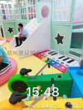 熱售淘氣堡兒童樂園內部設備飛碟倒球機投影波波球旋轉鞦韆組合滑梯
