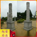 廣場生肖柱石雕文化柱 石雕花崗巖十二生肖柱子整套
