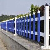 安徽安慶綠化用圍欄 草坪護欄廠家