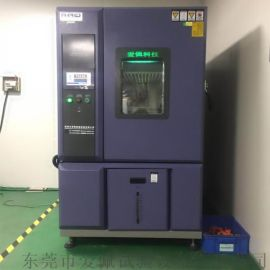 程控式恒温器 高低温测试 东莞
