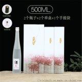 玻璃紅酒瓶500ml生產廠家   瓶