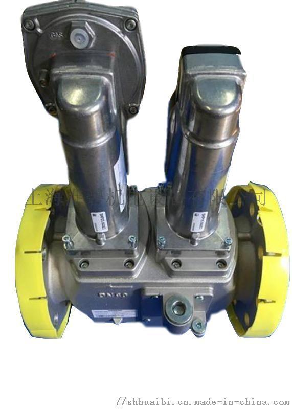 西門子燃氣閥VGD40.065,VGD40.080