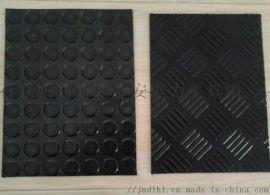 山西黑紅綠絕緣板35kv電廠專用多少錢