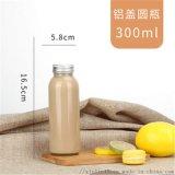 玻璃柚子汁瓶生產廠家茶飲料玻璃瓶