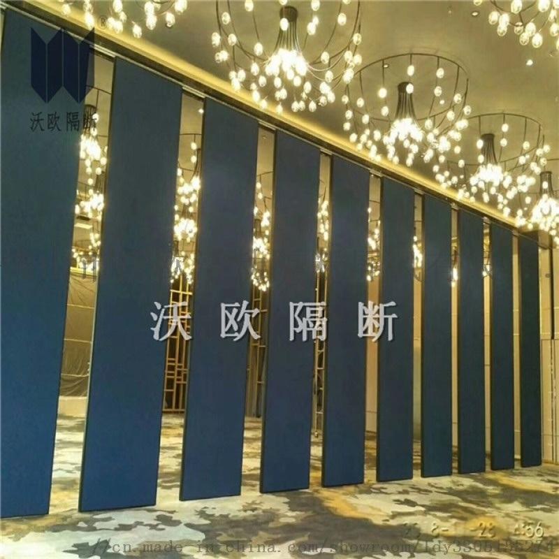 珠海65型酒店活动折叠屏风厂家直销