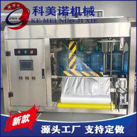 5加仑桶装水套袋机 桶装水生产线设备