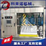 5加侖桶裝水套袋機 桶裝水生產線設備