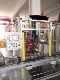 供應批發焊接自動化設備安全光柵