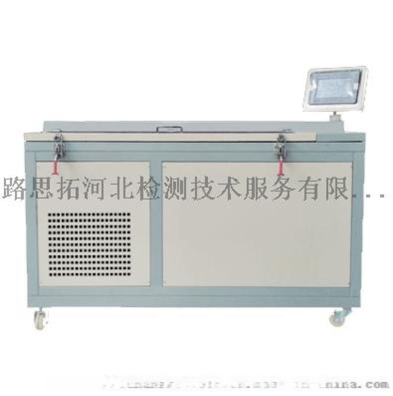 KFE01A沥青纤维拉拔试验仪