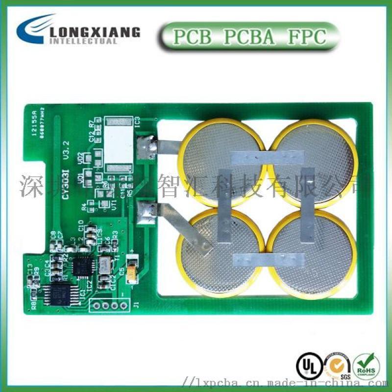 专业BGA焊接 专业SMT贴片加工厂 插件加工 OEM加工贴片